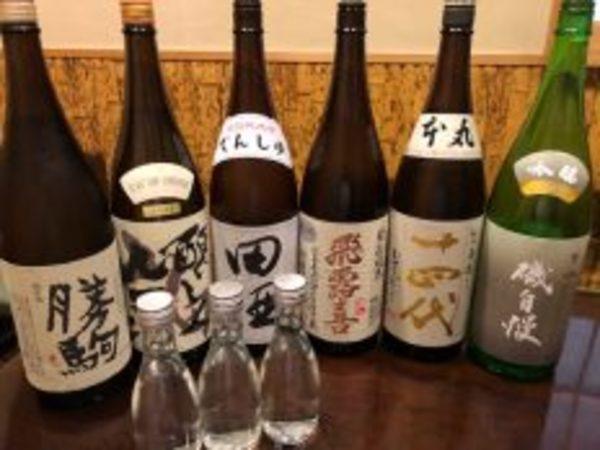日本酒の量り売り 始めました